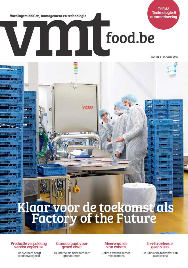 VMT Food 1 (2019)